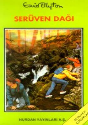 SERuVEN-DAGI